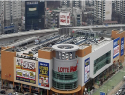 Lotte Mart - Chuncheon Branch (롯데마트 춘천점)