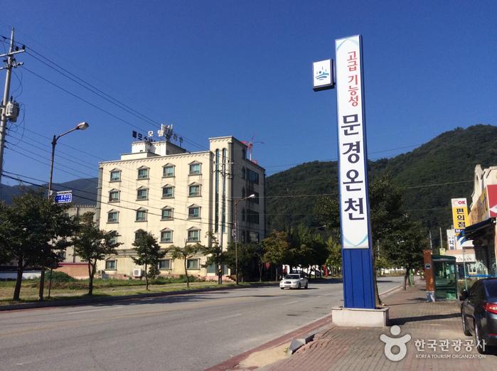 Mungyeong Spa (문경종합온천)