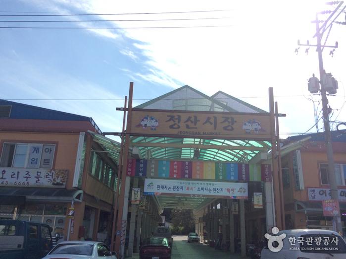 정산장 (5, 10일)