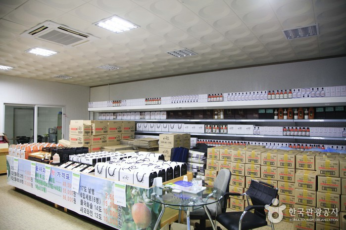 청송군농특산물판매장
