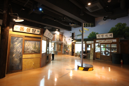 향촌문화관