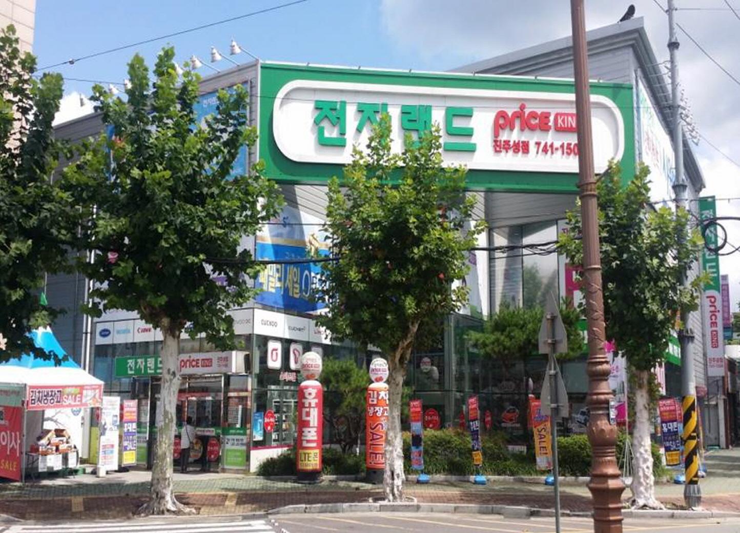 ET Land Price King – Jinjuseong Branch (전자랜드 프라이스킹 (진주성점))