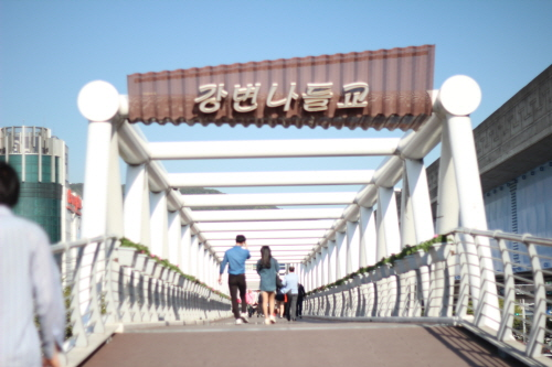 Samnak Riverside Sports Park (삼락생태공원)
