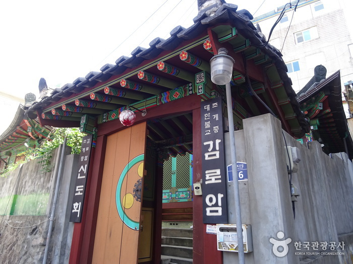 감로암(서울)