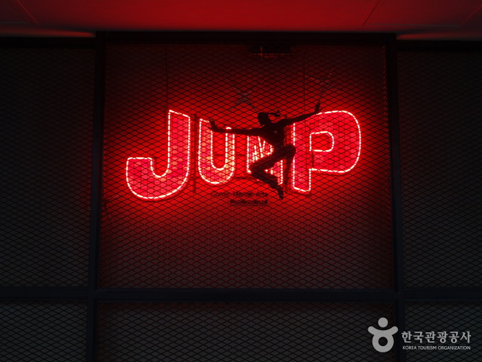 Jump (점프)