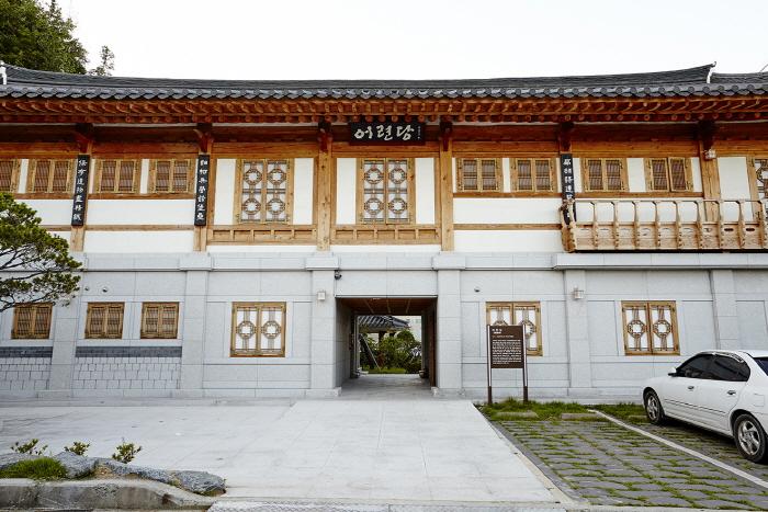 Eoryeondang [Korea Quality] / 어련당 [한국관광 품질인증]