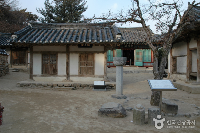 Sosuseowon Confucian Academy (영주 소수서원)