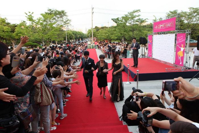 Daegu International Musical Festival (대구 국제뮤지컬페스티벌)