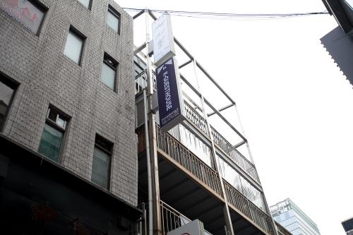 K-guesthouse Insadong 2 - Goodstay K-게스트하우스 인사동2호 [우수숙박시설 굿스테이]
