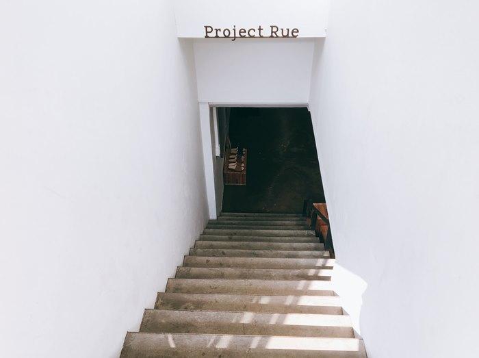 프로젝트루(Project Rue)