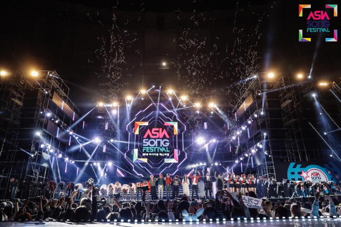 アジアソングフェスティバル(아시아송 페스티벌(Asia Song Festival))
