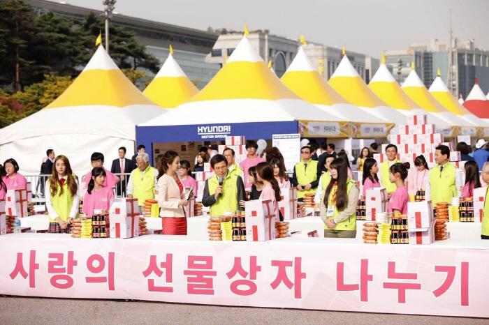 대한민국 나눔대축제 2018