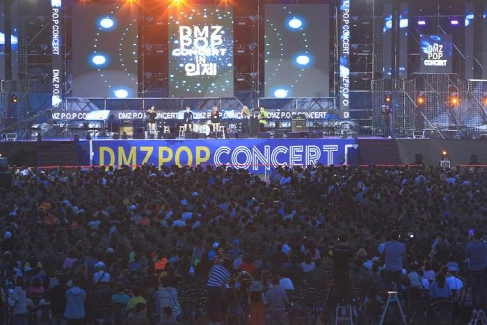 DMZ POP 콘서트 2020