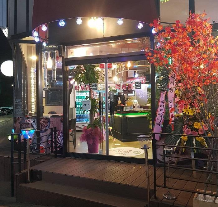 Luxury Lamb - Pyeongtaek Branch<br>(럭셔리램평택1호점)