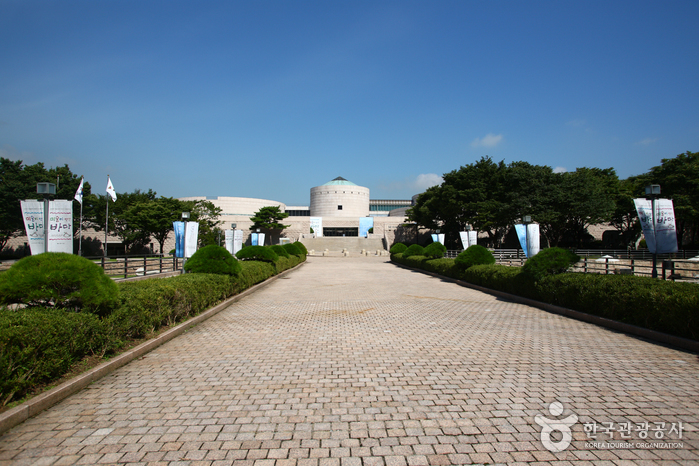 Musée National d'Art Contemporain de Gwacheon (국립현대미술관 과천관)