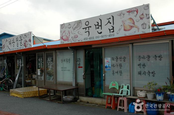 진안 원촌마을