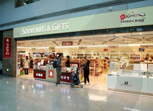 Duty Free Korea - In...