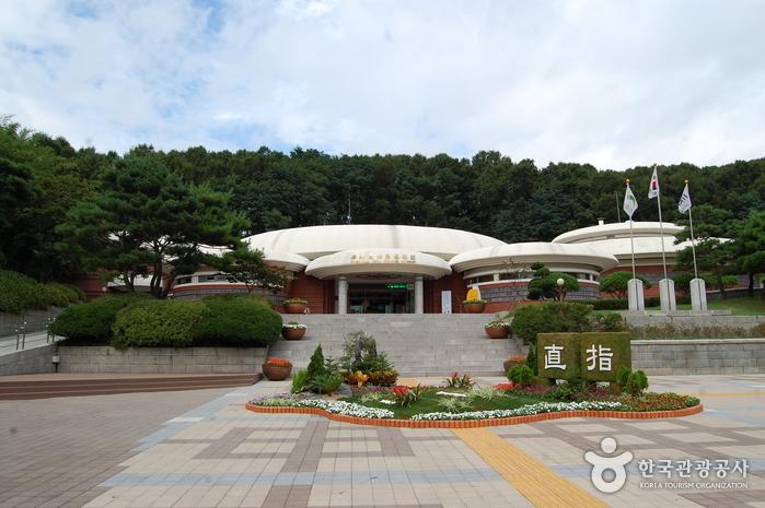 Cheongju Early Printing Museum (Heungdeoksaji Temple Site) (청주 고인쇄박물관(흥덕사지))