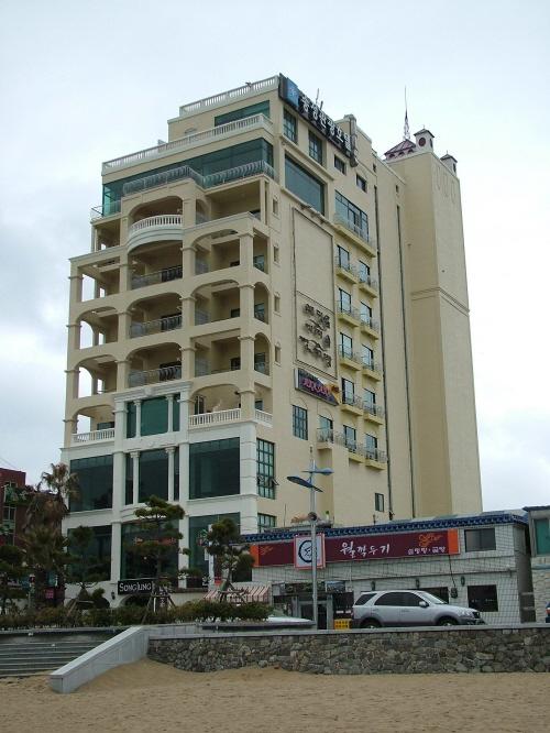 Song Jung Hotel (송정호텔)