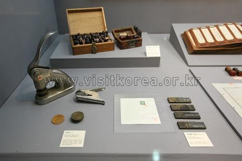 한양대학교박물관 사진13