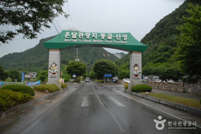 Ondal Tourist Park (...