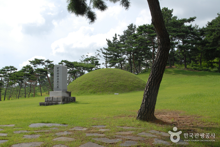 Historic Site of General Gyebaek (계백장군 유적지)