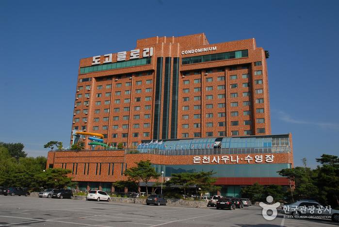 Glory Condominium (도고 글로리콘도)