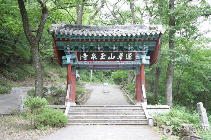 Provinzpark Yeonhwasan (연화산도립공원)