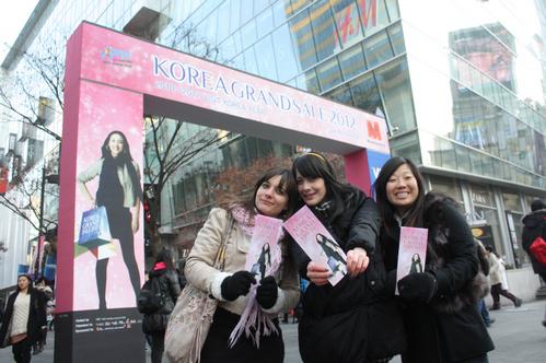 2015韩国购物季(코리아그랜드세일20...