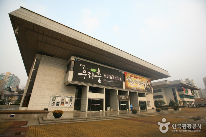 京畿アートセンター(경기아트센터)