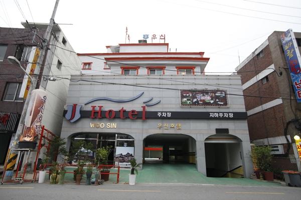 Jeonju Woosin Hotel - Goodstay (전주우신호텔 [우수숙박시설 굿스테이])