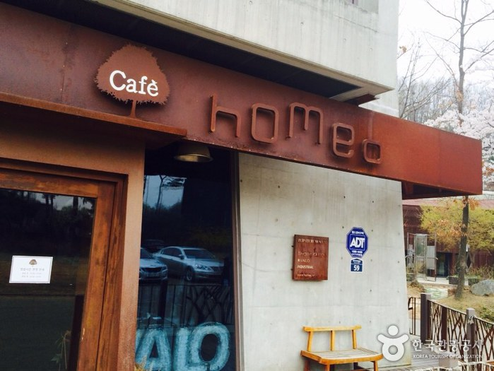 Homeo(호메오)