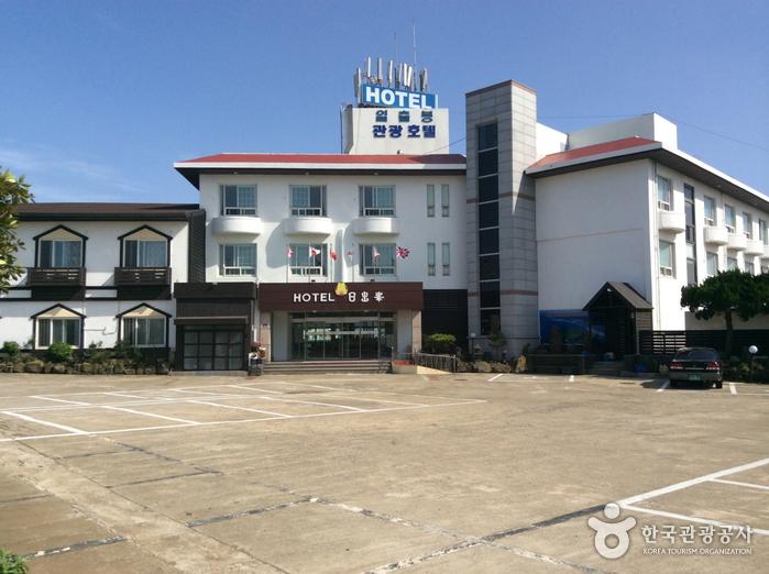 日出峰观光酒店(일출봉관광호텔)