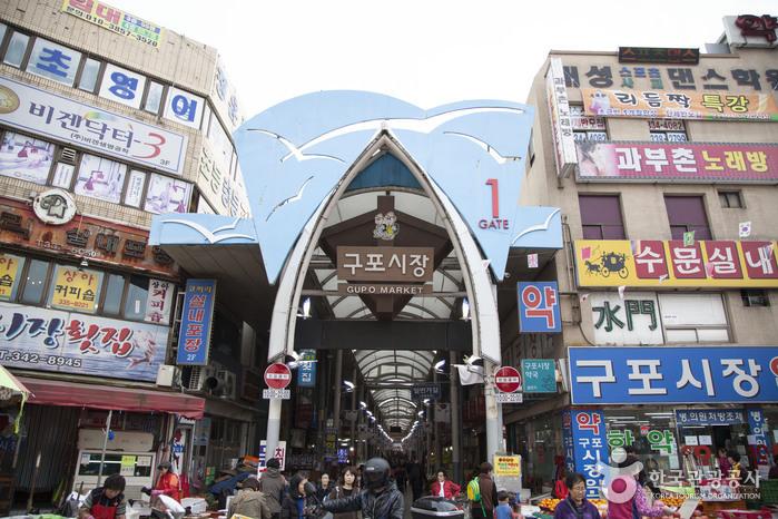 Gupo Market (구포장 / 구포시장 (3, 8일))