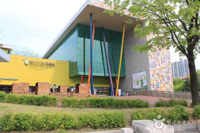 Детский музей провинции Кёнгидо (경기도어린이박물관)