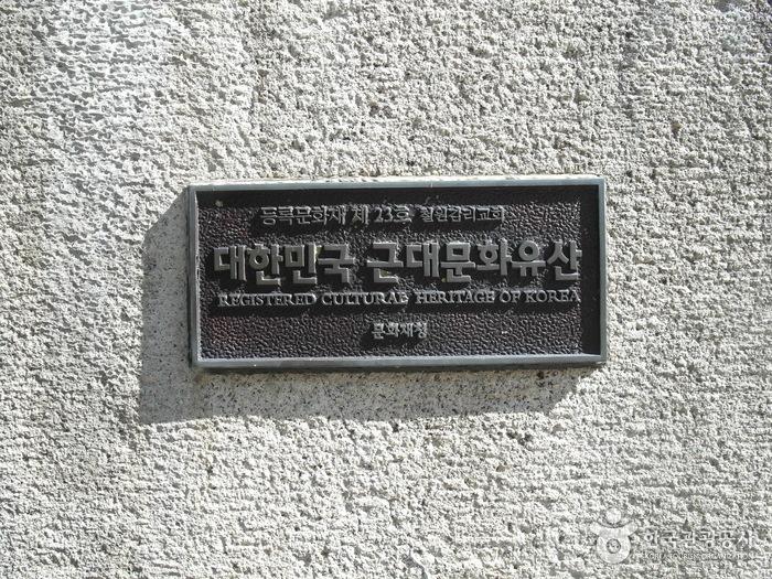 旧鉄原第一教会(구 철원제일교회)
