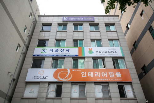 K-guesthouse Dongdaemun 1 - Goodstay K-게스트하우스 동대문1호점[우수숙박시설 굿스테이]