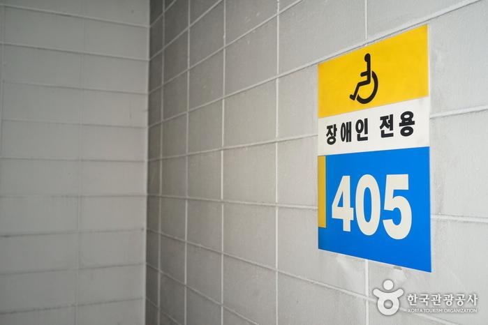 駐韓フランス文化院(주한 프랑스문화원)