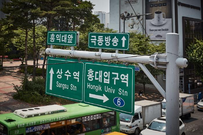 Хондэ (район университета Хоник) (홍대)6