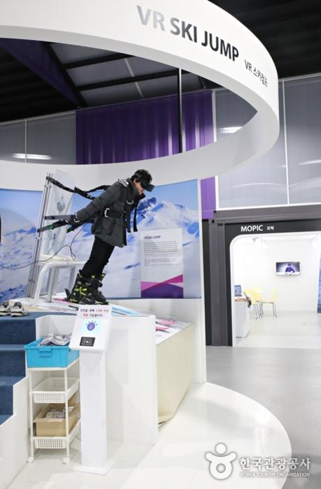 스키점프VR 체험