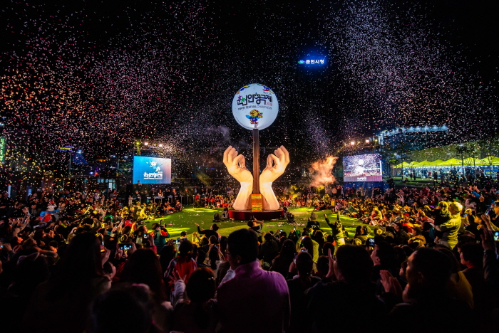 Chuncheon Puppenfestival (춘천인형극제)