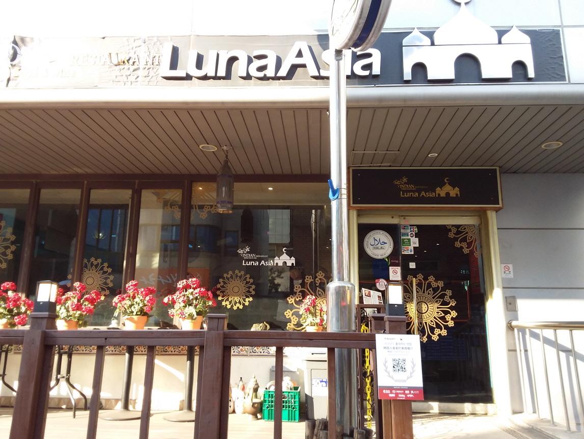 LunaAsia(루나아시아)