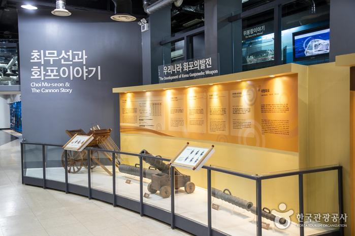 鎮浦海洋テーマ公園(진포해양테마공원)