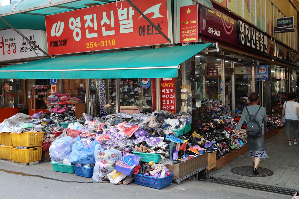 春川浪漫市場(旧中央市場)(춘천 낭만시장(구. 중앙시장))