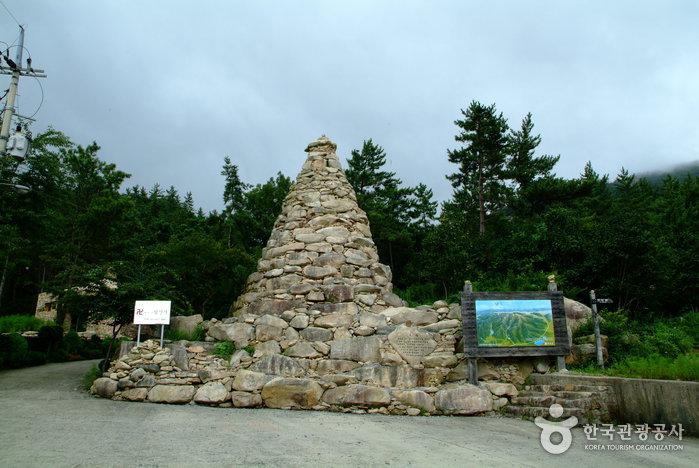 Literaturpark Cheongwansan (천관산 문학공원)