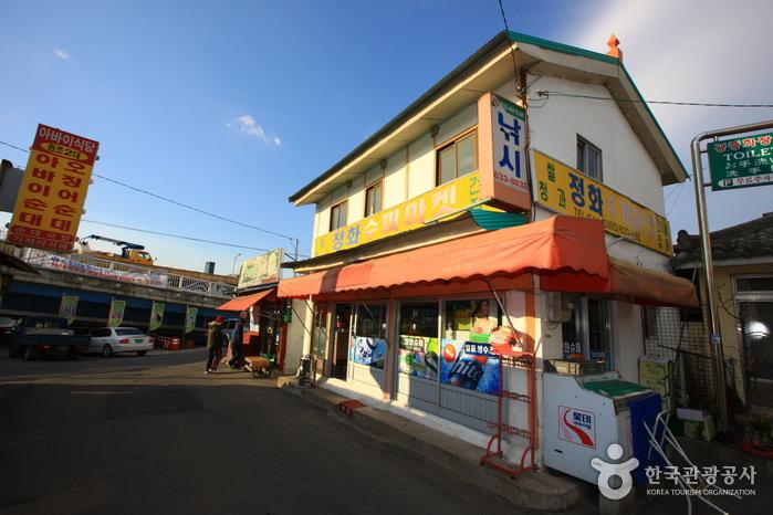 Abai Village (아바이 마을)