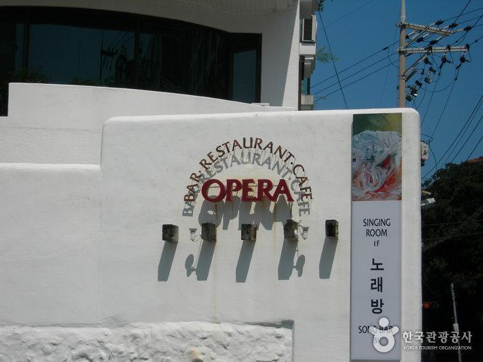 OPERA Restaurant (오페라)
