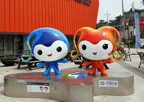 Expo 2012 Yeosu Korea (여수세계박람회 2012)