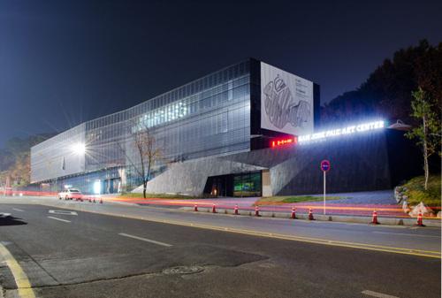 NJP Art Center (백남준아...