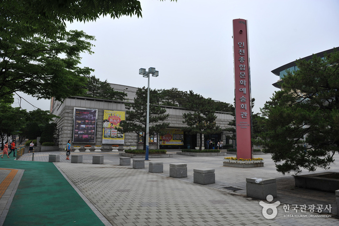 Incheon Culture & Arts Center (인천종합문화예술회관)